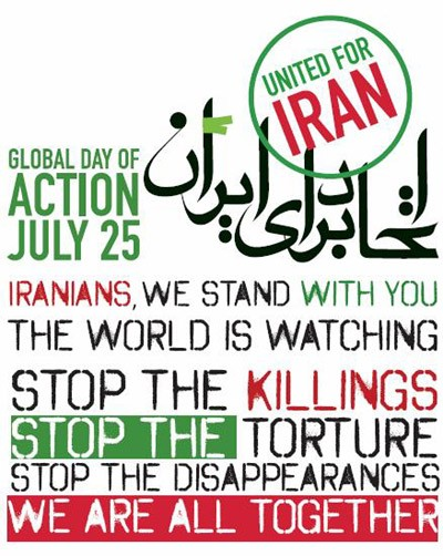 United For Iran poster